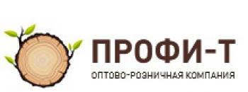 """ООО """"ПРОФИ-Т"""""""